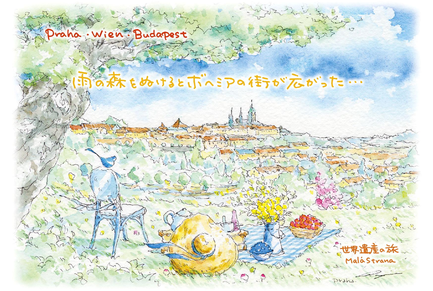 2016 ノリタケの森ギャラリー